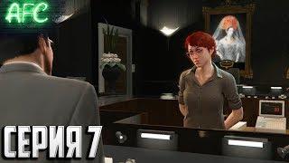 Grand Theft Auto V ➪ Серия #7 ➪ В погоне за драгоценностями