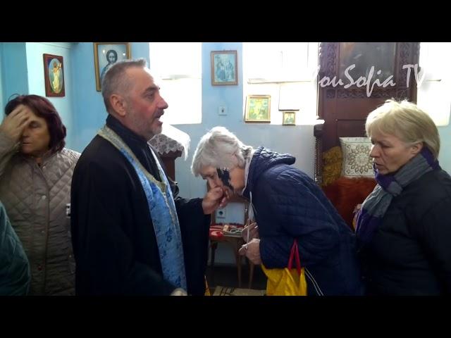 YouSofia TV: Празници - На Тодоровден в с. Балша
