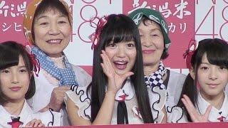 2015年に誕生したNGT48が新潟の新米をPRするイベントが2015年10月19日に...
