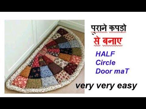 DIY - Door mat from waste cloths - floor mat - area rug - table mat - reuse old cloth idea