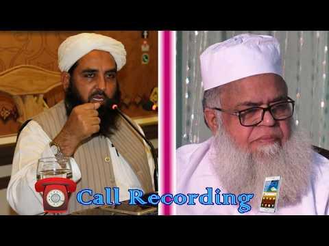 Saeed Ahmed Asad Ko Molana Ilyas Ghuman Sb Ka Jawab 2018