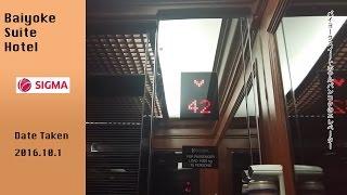 【R01】Modded? Sigma Elevators @…