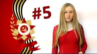 BruCuLe #5. Фильмы о Великой отечественной войне