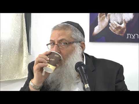 מרכז דעת| תניא שיעור 121 - המשך פרק מא - הרב יצחק ערד