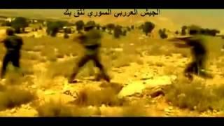 ياجبل مايهزك ريح - الجيش العرربي السوري نثق بك