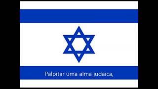 Baixar Hino Nacional de Israel (legendado em português Brasil)