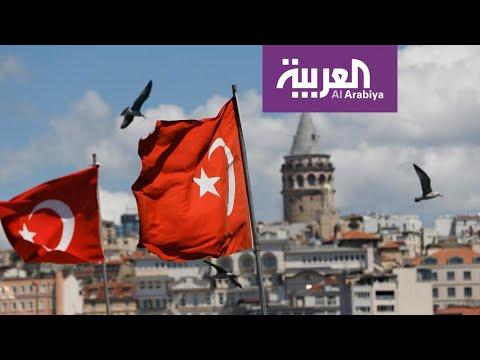 صفقة المنظومة الروسية تنعكس سلباً على الاقتصاد التركي  - 18:54-2019 / 7 / 13