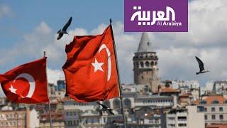 صفقة المنظومة الروسية تنعكس سلباً على الاقتصاد التركي