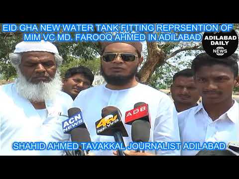 EID GHA NEW WATER TANK FITTING REPRESENTION OF MIM VC MD FAROOQ AHMED IN ADILABAD