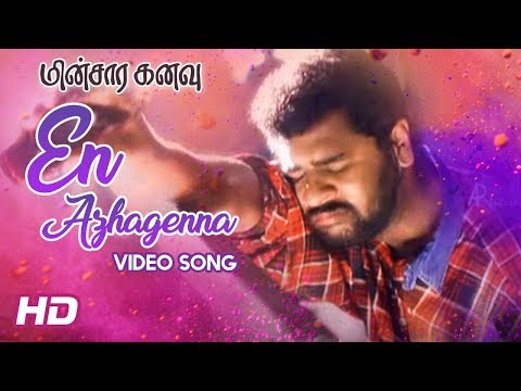 Vennilave Song (Sad) | En Azhagenna Song | Minsara Kanavu Movie | Prabhu Deva | Kajol | AR Rahman