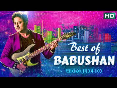 Best Of BABUSHAN || Full Video JukeBox || Sarthak Music