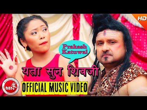 Latest Hits Teej Song 2072 Yeta Suna Shivaji