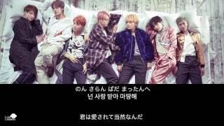 日本語字幕 掛け声付 防弾少年団 (BTS) 21世紀少女(21st Century Girl) - WINGS thumbnail