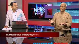 Wikileaks reveals on Rajiv Gandhi, News Hour 8th Apr 2013 Part-2
