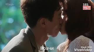 Самые страстные поцелуи из дорам 5 часть