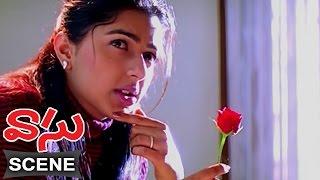 Bhoomika Loves Venkatesh Scene || Vasu Telugu Movie || Venkatesh, Bhumika Chawla, Sunil