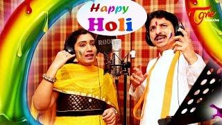 Happy Holi 2016 | Latest Holi Song by Yasho Krishna