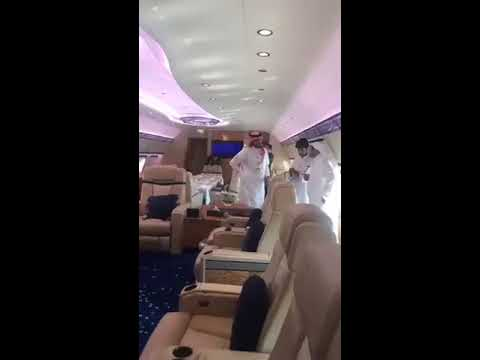 Glimpse of UAE Ruler private jet.. mind blowing
