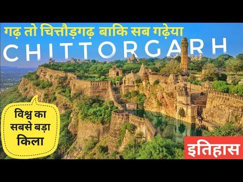 Chittorgarh | VLOG |MEWAR | FULLY EXPLORED | Travel Vlog  |