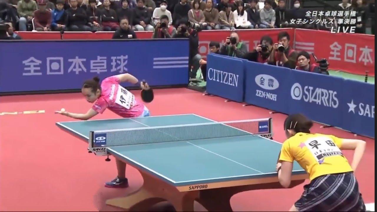 Download SF | Mima Ito vs Hina Hayata | Japan Table Tennis Championship 2020 Highlights