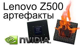 Замена видеокарты на ноутбуке Lenovo