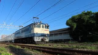 【貨物列車】【小田急5000系甲種輸送】