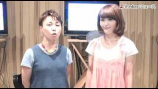 「ポテッコベイビーズ」声優の愛河里花子と野中藍の動画メッセージ