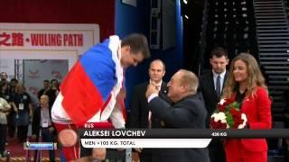 Осетин Руслан Албегов Награждение победителей в категории свыше 105кг