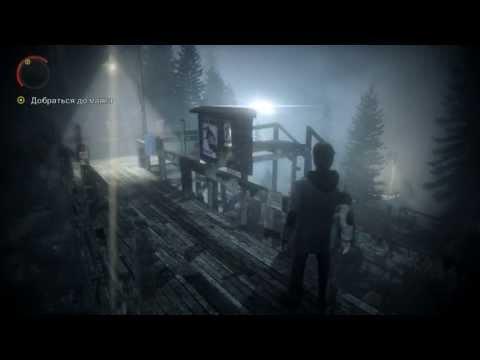 Alan Wake ознакомление 1 серия - Знакомство с игрой и начало глюков