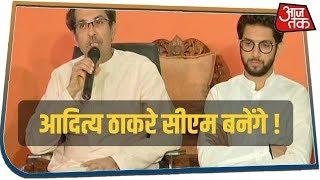 Savarkar-Muslim आरक्षण पर अटकी शिवसेना की कांग्रेस-NCP से बात !