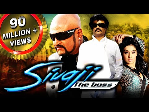 Sivaji The Boss (Sivaji) Hindi Dubbed Full Movie | Rajinikanth, Shriya Saran