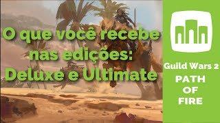 Guild Wars 2: Path of Fire Deluxe/Ultimate  - O que você recebe ao Comprar