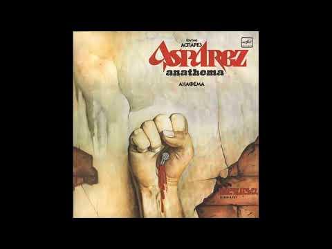 Asparez/Ասպարեզ/Аспарез - Анафема/Anathema. 1990