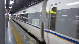 JR西日本「特急しらさぎ64号」米原行きが福井駅を発車