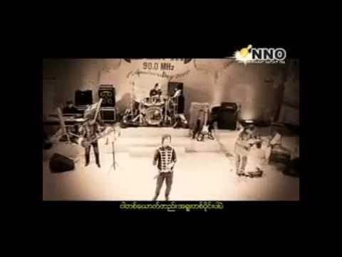 MYANMAR BEST SONG [KARAOKE]