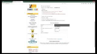 Видео урок по обмену и продаже вебмани онлайн, меняйко.com.ua - обмен вебмани на реальные деньги