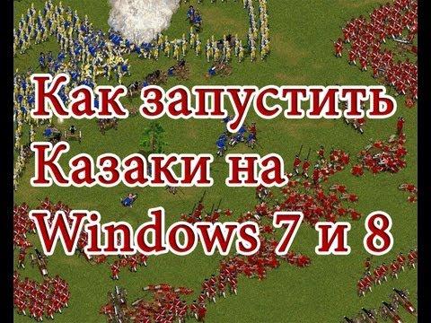 Картинки windows 7, обои windows 8 для рабочего стола