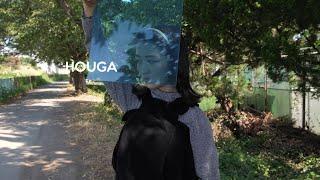 HOUGA short movie - day9