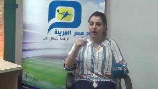 مصر العربية | رضوى عرفة: أطالب الرياضيين بالابتعاد عن الأطعمة الجاهزة