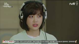 "[Preview OST. Part 5] MUSH&Co Debut Song ""Shiny Boy"" 