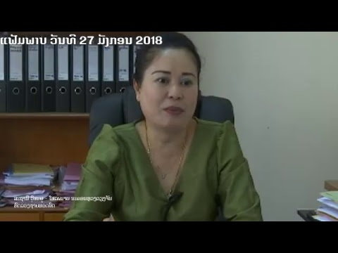 Vientiane Radio-TV Live Stream
