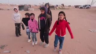 حمده واخواتها خايفين | هجم علينا الجمل | شوفوا الي صار!
