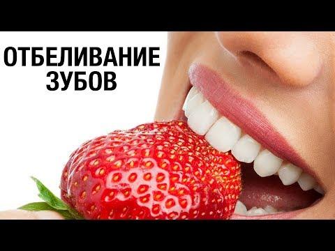Вопрос: Как отбелить зубы, если вы курите?