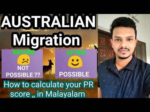 HOW TO CALCULATE PR SCORE ???| AUSTRALIAN, CANADA PERMANENT RESIDENCY POINT CALCULATION