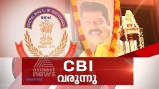 News Hour 11/06/16 CBI to probe Malayalam actor Kalabhavan Mani's death    News Hour 11/06/2016