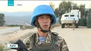Ұлттық арна тілшісі әскери-саяси жағдайы шиеленісіп тұрған Ливан аймағына барды