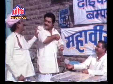 Bhai chali sasariye full movie
