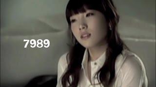 Girls' Generation Taeyeon ft. Kangta - 7989