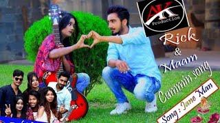 Albüm şarkı Bengalce 2018 Resmi || Rick & Bayan || AK Üretim Tarafından Oluştur