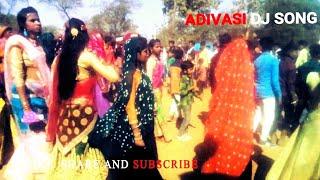 कोलेज मा भनवा जांइ रे /College Ma Bhanva Jayi Re /Adivasi dance